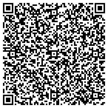 QR-код с контактной информацией организации Mashtagines(Маштатаемс), ТOO