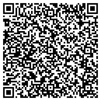 QR-код с контактной информацией организации ШКОЛА N41, МОУ