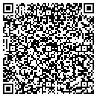 QR-код с контактной информацией организации ФГ ВУЛИК