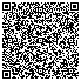 QR-код с контактной информацией организации Домашний бизнес