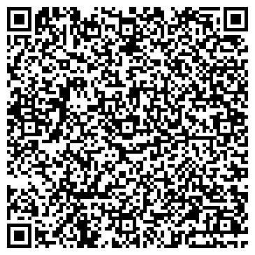 """QR-код с контактной информацией организации Фермерское хозяйство """"Гомон"""""""