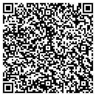 QR-код с контактной информацией организации ШКОЛА N42, МОУ