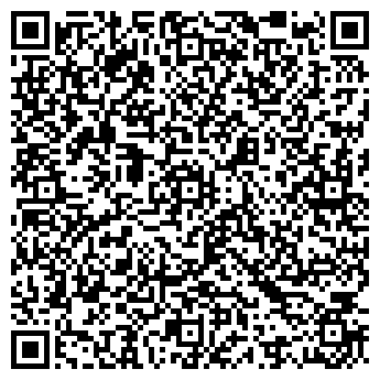 """QR-код с контактной информацией организации ЧКПП """"Ливадия"""""""