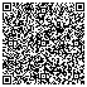 QR-код с контактной информацией организации Шунь Александр