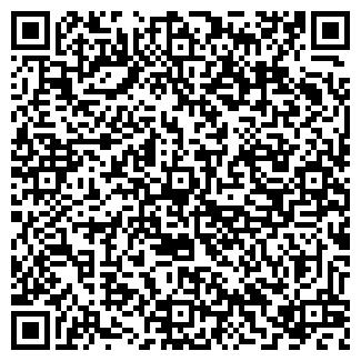 QR-код с контактной информацией организации AgroSet - интернет магазин
