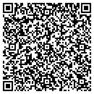 QR-код с контактной информацией организации ШКОЛА N44, МОУ