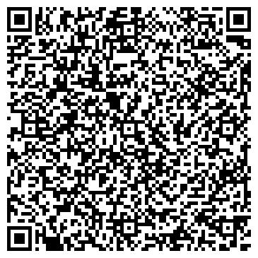 QR-код с контактной информацией организации Флора-сервис