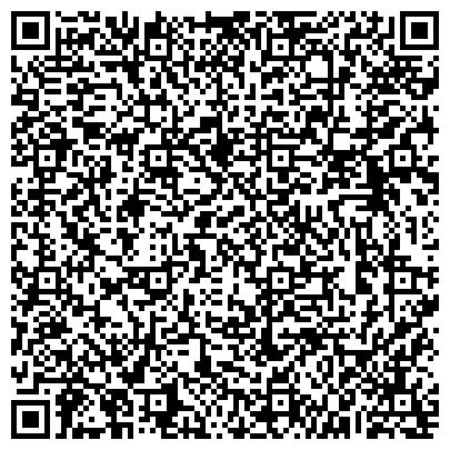 """QR-код с контактной информацией организации Интернет-магазин """"Tanna-flowers"""""""
