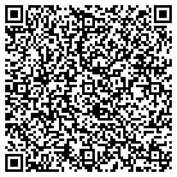 """QR-код с контактной информацией организации КФХ """"ВЕЛАКС"""""""