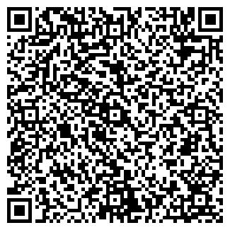 QR-код с контактной информацией организации ШКОЛА N45, МОУ