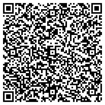 """QR-код с контактной информацией организации ООО """"Лира"""""""