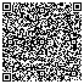 QR-код с контактной информацией организации Кооператив Копыльское райпо