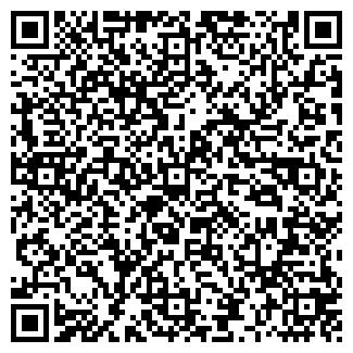 """QR-код с контактной информацией организации УП """"МолдБелГлоб"""""""
