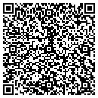QR-код с контактной информацией организации ШКОЛА N47, МОУ