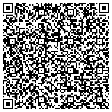 QR-код с контактной информацией организации Павук Светлана Дмитриевна (Обучение)