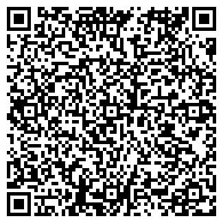 """QR-код с контактной информацией организации """"Морис"""""""