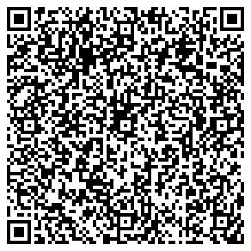 """QR-код с контактной информацией организации ООО Торговый дом """"Росбелтрейд"""""""""""