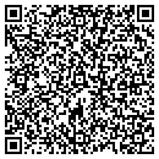 QR-код с контактной информацией организации ШКОЛА N48, МОУ