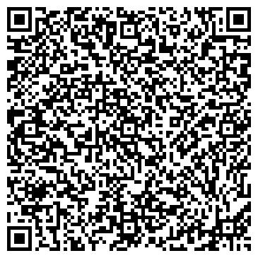 QR-код с контактной информацией организации Интернет - магазин СHEESECAKE