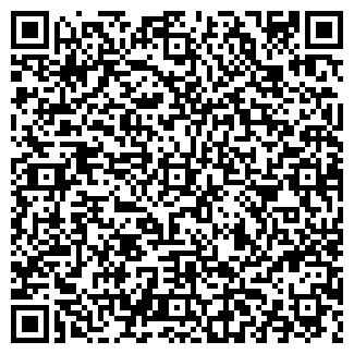 QR-код с контактной информацией организации Аскар и К