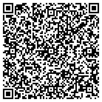 QR-код с контактной информацией организации ООО Практик