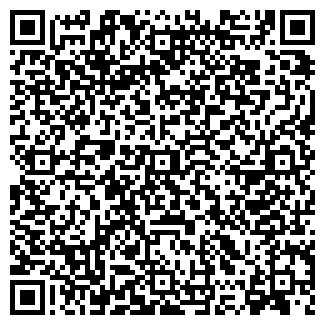 QR-код с контактной информацией организации УКР-ТОРФ