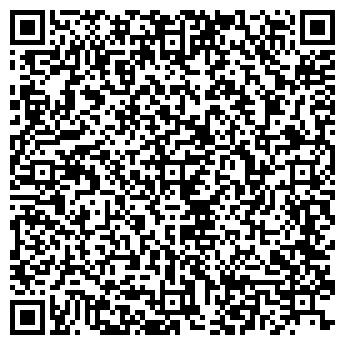 QR-код с контактной информацией организации ИП Сичинава