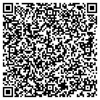 QR-код с контактной информацией организации ЧП Мёрзлый А.О.