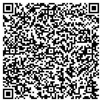 QR-код с контактной информацией организации ШКОЛА N50 ФИЛИАЛ, МОУ
