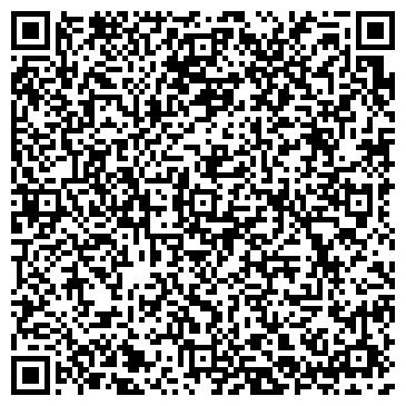 QR-код с контактной информацией организации KazProducts (КазПродуктс), ТОО
