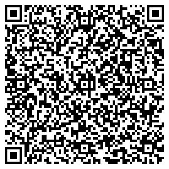 QR-код с контактной информацией организации Агрофирма Олма Плюс, ООО