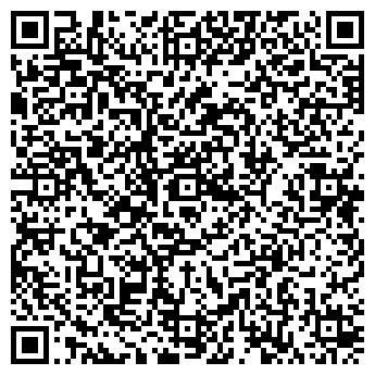 QR-код с контактной информацией организации Фловер Грапес, ЧП