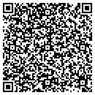 QR-код с контактной информацией организации ШКОЛА N51, МП