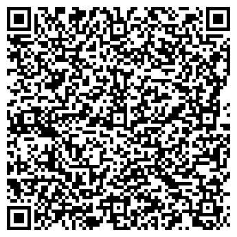 QR-код с контактной информацией организации Литвиненко, ЧП