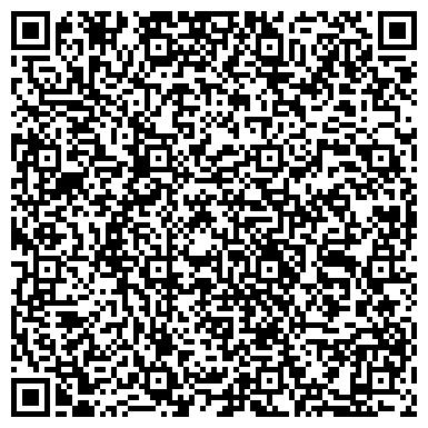 QR-код с контактной информацией организации Альянс Агро-Кокшетау, ТОО
