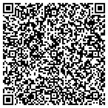 QR-код с контактной информацией организации KAZRUSITG (КазРусИтг), ТОО