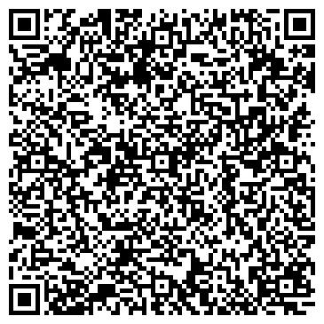 QR-код с контактной информацией организации ООО Стояновский торфобрикетный завод