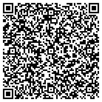 QR-код с контактной информацией организации ИП ЭкоФруктКз