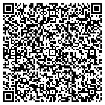 QR-код с контактной информацией организации 10 СОТОК - Интернет магазин
