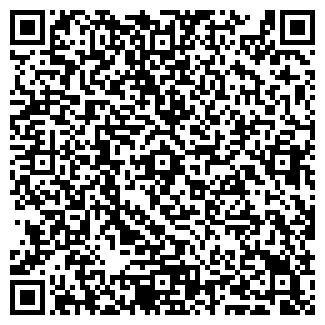 QR-код с контактной информацией организации ШКОЛА N52, МП