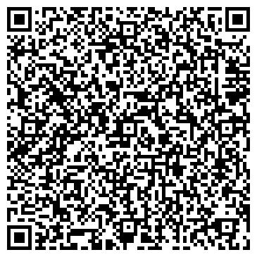 """QR-код с контактной информацией организации ООО """"СПЕЦАГРО"""""""