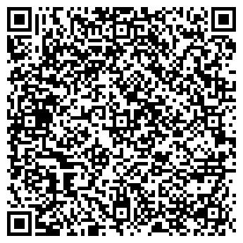 QR-код с контактной информацией организации ООО Артбудинвест