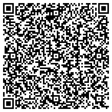 QR-код с контактной информацией организации ООО Гришин