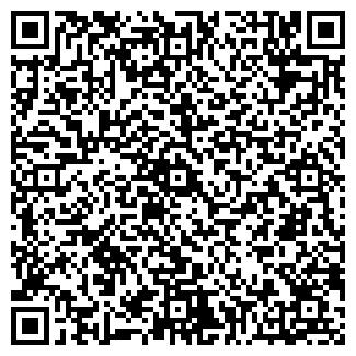 QR-код с контактной информацией организации ШКОЛА N55, МОУ
