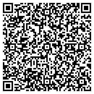 QR-код с контактной информацией организации ШКОЛА N57, МП