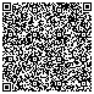 QR-код с контактной информацией организации ООО Терра Юг Украина