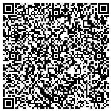 QR-код с контактной информацией организации ООО Трейдзерно