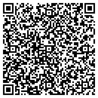QR-код с контактной информацией организации АтрибутАгро, ООО