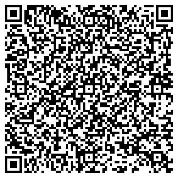 QR-код с контактной информацией организации ООО Вест Прайд Трейд