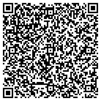 QR-код с контактной информацией организации ЧОУ КартБерг
